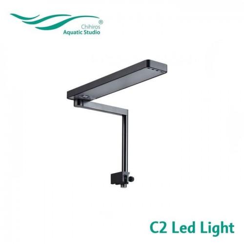 Светильник Chihiros C2
