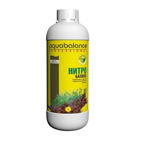AQUABALANCE PROFESSIONAL Нитро-баланс  1 л - удобрение для растений