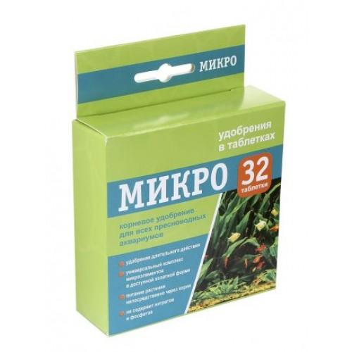 VladOx МИКРО удобрение в таблетках, 32 шт