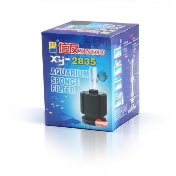 Xinyou XY-2835 Фильтр аэрлифтный с круглым основанием