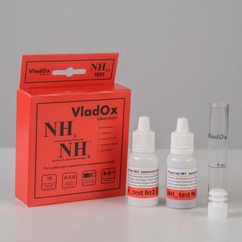 VladOx NH3/4 тест, для измерения концентрации аммонийного азота в воде