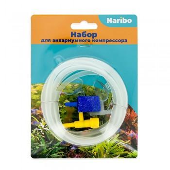 Набор аксессуаров Naribo для аквариумного компрессора №1