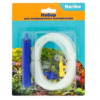 Набор аксессуаров Naribo для аквариумного компрессора №2
