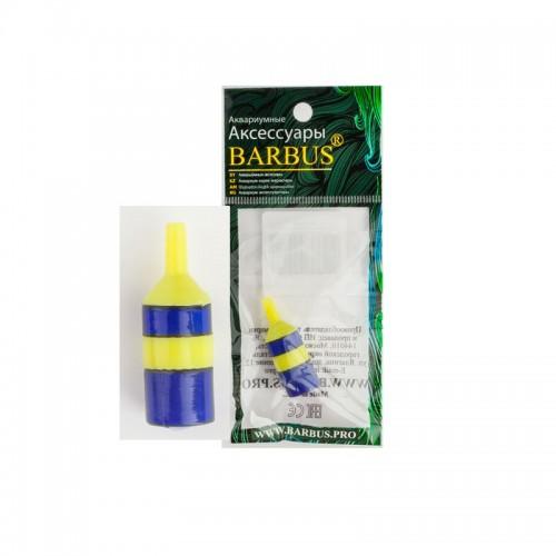 Распылитель воздуха для аквариума Barbus, ПЛАСТИКОВЫЙ 15*25мм