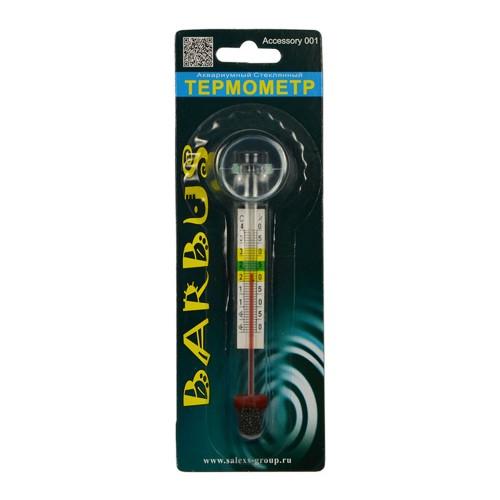 Термометр Barbus стеклянный толстый с присоской 12см