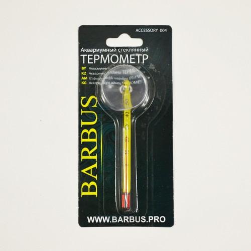 Термометр Barbus стеклянный тонкий с присоской 8см