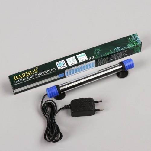 BARBUS LED 028 Светодиодный светильник ГОЛУБОЙ 20см 3,6 ватт