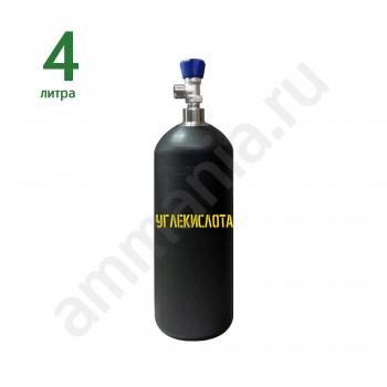 Баллон для CO2 4 литров с вентилем CAVAGNA с выходом W21,8
