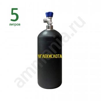 Баллон для CO2 5 литров с вентилем CAVAGNA с выходом W21,8