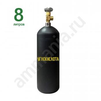 Баллон для СО2 8л вентиль ВК-94-01 (вых.G3/4)