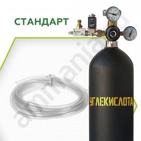"Система СО2 для аквариума  ""Стандарт"""