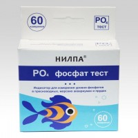 Тест НИЛПА PO4 - тест для измерения уровня фосфатов (PO4) в воде