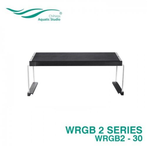 Светильник Chihiros WRGB-2 30 см