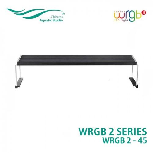Светильник Chihiros WRGB-2 45 см