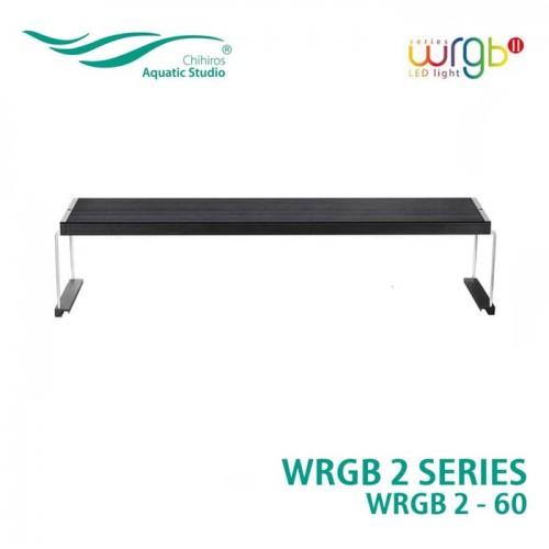 Светильник Chihiros WRGB-2 60 см