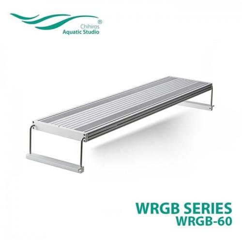 Светильник Chihiros WRGB 60 см