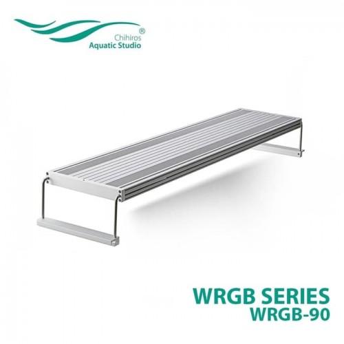 Светильник Chihiros WRGB 90 см