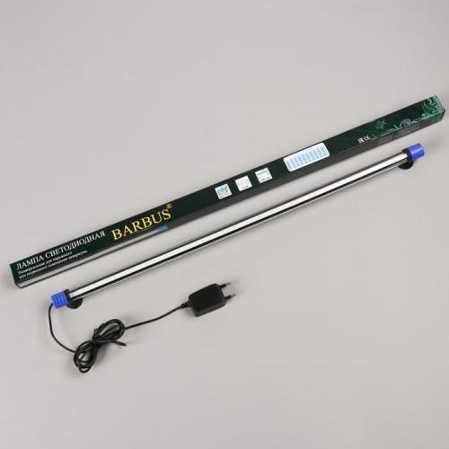 Barbus светильник подводный, 40 см, 7,2 Вт, свет белый