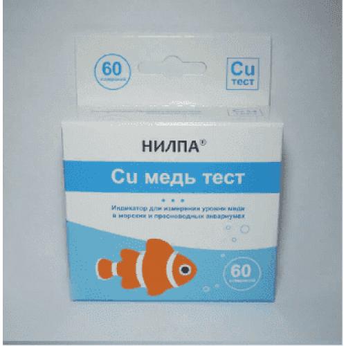 Индикатор «НИЛПА® Cu Тест-медь»