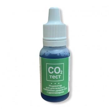 Тест НИЛПА CO2 - индикатор для теста CO2