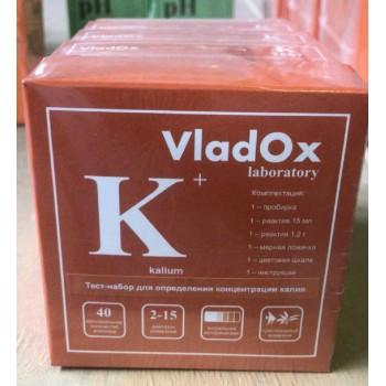 VladOx K тест - профессиональный набор для измерения концентрации калия
