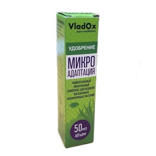 VladOx Микро адаптация 50 мл