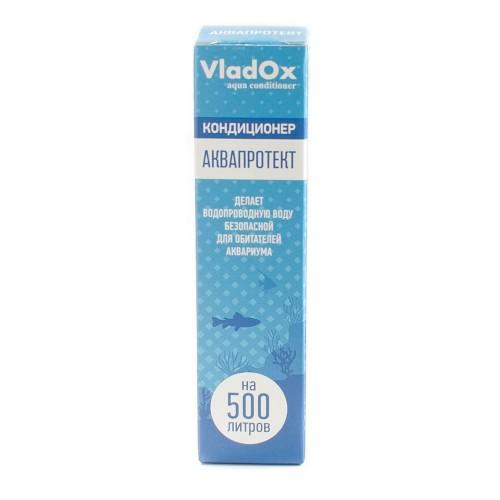 VladOx  AQUAPROTECT 50 мл на 500 л