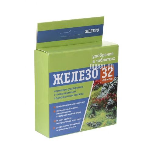 VladOx ЖЕЛЕЗО удобрение в таблетках, 32 шт