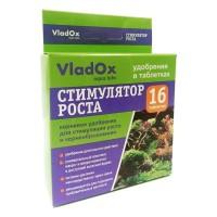 VladOx СТИМУЛЯТОР РОСТА Удобрение в таблетках 16 шт