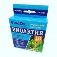 VladOx БИОАКТИВ 10 капсул.