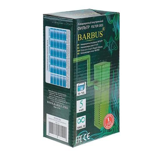 Фильтр внутренний Barbus с аэратором и флейтой 500 л/ч 5 ватт.