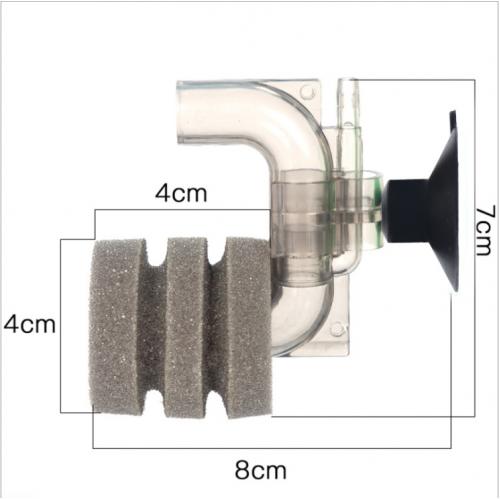MINI Фильтр аэрлифтный с круглым основанием