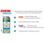 Фильтр внешний EHEIM CLASSIC 2215050 (до 350 л, производительность 620л/ч) с био наполнителем