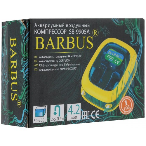 Barbus SB-9905A - воздушный компрессор