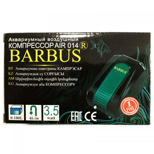 BARBUS AIR 014 воздушный компрессор