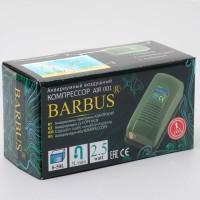Barbus AIR-001 - воздушный компрессор