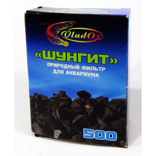 VladOx Шунгит природный 500 мл