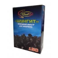 VladOx Шунгит природный 150 г