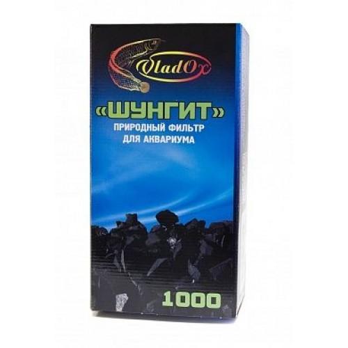 VladOx Шунгит природный - 1000г
