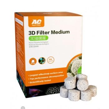 Aqua Clean 3D Filter Medium - керамический наполнитель для фильтров