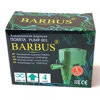 Помпа Barbus 400 л/ч 4 ватт.