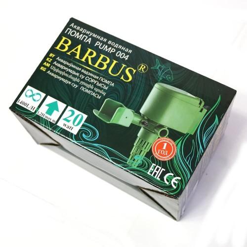 Barbus PUMP 004 1400 л/час - помпа для перемешивания воды