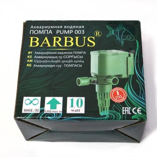 Barbus PUMP 003 800 л/час - помпа для перемешивания воды